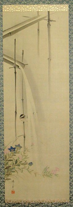 Yamamoto Koichi (1833 - 1903). Bamboo Water Fountain with Songbird and Bell Flowers. Japanese hanging scroll, ink and color on silk; signed Seisei Koichi