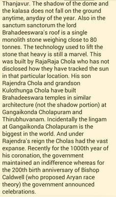 Some amazing facts about Tanjavur's Brihadeshwara temple.