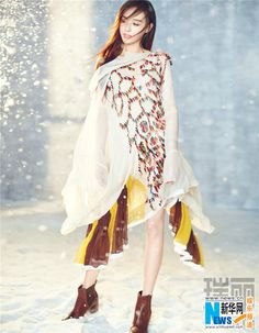 Tang Yan poses for fashion magazine | China Entertainment News
