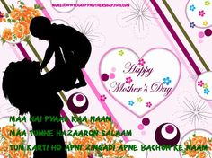 Happy Mothers Day 2015 Gift Ideas, Images, SMS, Quotes And Messages visit here .... http://www.happymothersday2015.com/