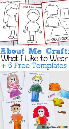 About Me: What I Like to Wear Craft and Free Template for Back to School. Kids can decorate 1 of 4 templates in their favorite clothes to display their personal style for all to see and get to know them.