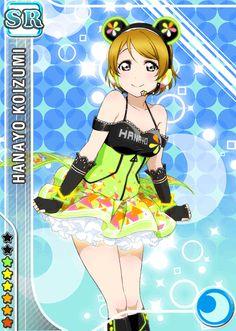 Hanayo SR card