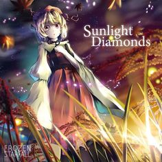 【C89/東方】Frozen Starfall - Sunlight Diamonds (XFD Demo)  #EDM #Music #FreedomOfArt  Join us and SUBMIT your Music  https://playthemove.com/SignUp