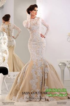 2015 Saudi Arab Middle East Muslim Wedding Dresses High Neck Weddding Dresses Long Sleeve Corset Back Mermaid Beaded Lace Bridal Gowns Dhyz Online with $207.33/Piece on Bridal7's Store | DHgate.com