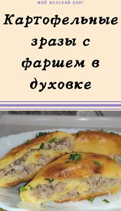 Hot Dog Buns, Bakery, Favorite Recipes, Bread, Chicken, Cooking, Backyard, Food, Kitchens