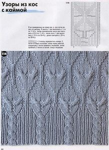 "Photo from album ""Узоры спицами"" on Yandex. Lace Knitting Stitches, Lace Knitting Patterns, Cable Knitting, Knitting Charts, Easy Knitting, Stitch Patterns, Doily Patterns, Thread Crochet, Crochet Doilies"
