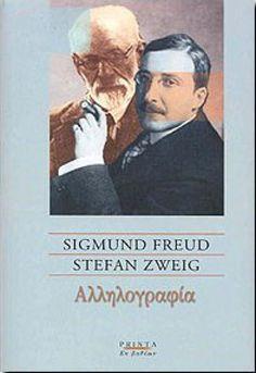ΑΛΛΗΛΟΓΡΑΦΙΑ SIGMUND FREUD-STEFAN ZWEIG Stefan Zweig, Sigmund Freud, Baseball Cards, Movie Posters, Movies, Sign Writer, Film Poster, Films, Movie