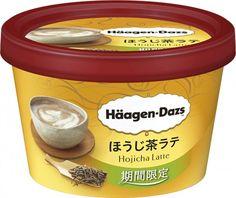 ハーゲンダッツ初摘み茶葉で仕上げた濃厚なほうじ茶ラテを新発売