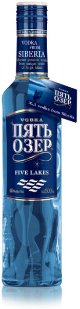 "Five Lakes Vodka - direct link to the makers site - one review i read said it had ""lingering marshmallow-vanilla sweetness"""