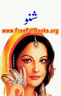 Mamlay dil ke by razia butt free download in pdf mamlay dil ke by shanno novel by pervez bilgrami free download in pdf shanno novel by pervez bilgrami ebook fandeluxe Ebook collections