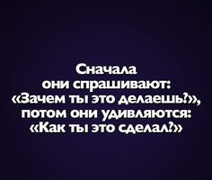 #Бизнес #коуч #IRINA #KANUNNIKOVA http://irina-kanunnikova.com