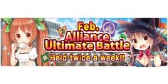 Valkyrie Crusade: Alliance Ultimate Battle! - http://techraptor.net/content/valkyrie-crusade-alliance-ultimate-battle   Gaming, News