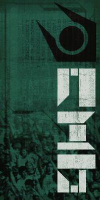 Combine Crowd Poster, Half-life 2    http://half-life.wikia.com/wiki/Combine_imagery