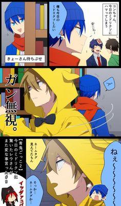 画像 Youtubers, Drawings, Illustration, Anime, Movie Posters, Film Poster, Sketches, Cartoon Movies, Illustrations