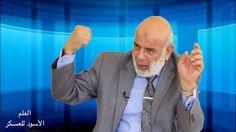 الشيخ وجدي غنيم: ركن الإقرار باللسان في (لا إله إلا الله): يمنع قول أنا ...