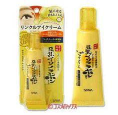 SANA Nameraka Wrinkle Eye Cream