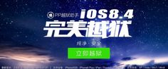 PP Releases iOS 8.4 Jailbreak Tool  #iOS8.4 #iOS8.4jailbreak #PPJailbreak PP has released a working jailbreak utility for iOS 8.4.   The utility is currently Windows only and appears to be based on unauthorized use ...