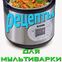 Rice Cooker, Slow Cooker, Crockpot, Food And Drink, Cooking Recipes, Recipes, Food And Drinks, Cooking, Crock Pot