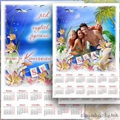 Family calendar with frame - Our summer holidays Family Calendar, Photoshop, Holidays, Frame, Summer, Design, Art, Picture Frame, Art Background