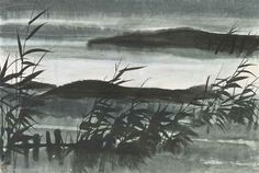 Reeds by Lin Fengmian. Expressionism. landscape