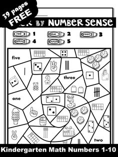Free kindergarten math worksheets. Looking for engaging resources to teach kindergarten numbers 1-10? This bundle is exactly what you need. It contains a wide variety of activities to help your students master number sense skill. Your students can practice number recognition, counting, number order, ten frame and so much more.  It is perfect for math centers, homework, morning work and distance learning.