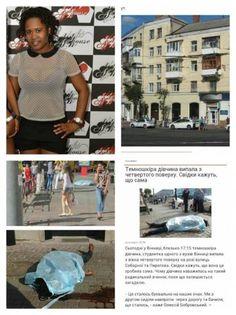 Estudante angolana na Ucrânia atira-se do quarto andar e Morre http://angorussia.com/?p=20068