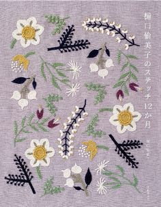 12 month Embroidery  by Yumiko Higuchi  by KateJapanesefabric