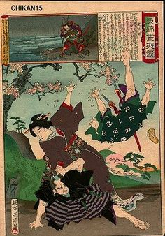woman Samurai fighting two opponents
