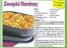 Tupperware, Macaroni And Cheese, Ethnic Recipes, Food, Essen, Mac And Cheese, Tub, Yemek, Meals