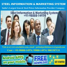 Current Steel and Iron Scrap Prices In India. Latest Iron Prices and Steel News Updates.For More Information visit us at: www.steelmkts.com