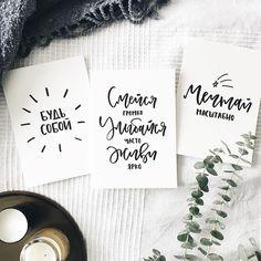 201 отметок «Нравится», 9 комментариев — Евгения Чернобровкина (@pinkmilk.calligraphy) в Instagram: «Мне было так приятно с вами познакомиться!) столько вдохновляющих слов вы сказали Сегодня хочу…»