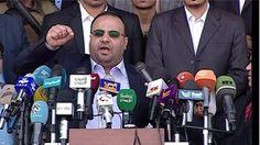 اقوام متحدہ کے نمائندے کے بیان پر یمن کی سیاسی کونسل کی تنقید