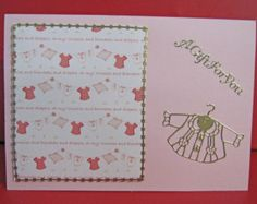A Gift For You Card with pink baby jacket
