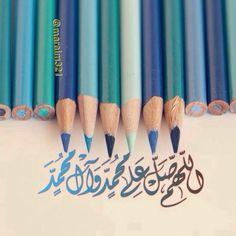 اللهم صل على محمد وآل محمد وعجل فرجهم
