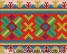 View album on Yandex. Tapestry Crochet Patterns, Bead Loom Patterns, Beading Patterns, Cross Stitch Patterns, Cross Stitching, Cross Stitch Embroidery, Loom Beading, Hand Crochet, Bunt