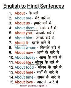 English Learning Books, English Word Meaning, English Learning Spoken, Teaching English Grammar, English Writing Skills, English Vocabulary Words, English Phrases, Learn English Words, Basic English Sentences