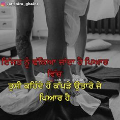 I Love You Quotes, Love Yourself Quotes, Deep Words, True Words, True Quotes, Best Quotes, Punjabi Love Quotes, Love Hurts, Hindi Quotes