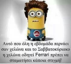 That thing when the week days go by like a turtle and the weekend like the turtle is driving a Ferrari has to stop. Minion Jokes, Minions, Funny Minion Pictures, Funny Greek, Funny Jokes, Hilarious, Good Night Quotes, Greek Quotes, Great Words