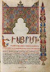 "Malnazar, illuminator; Aghap""ir, illuminator   Armenian, Isfahan, Persia, 1637 - 1638"