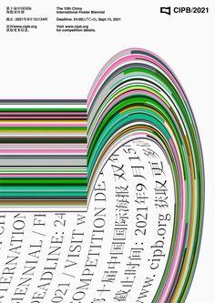 Graphic Design Posters, Graphic Design Typography, Graphic Design Illustration, Graphic Design Inspiration, Collage Book, Typographic Design, Editorial Design, Book Design, Print Design