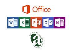 En ocasiones desconocemos con que versión de Office trabajamos, te mostramos ¿Qué versión de Microsoft Office tengo?