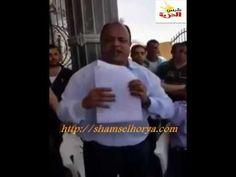 بالفيديو :الجيش المصرى يستولى على أراضى وأملاك المواطنين بالعبور