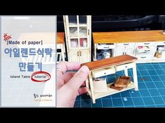 [Miniature tutorial] 아일랜드식탁만들기 Island Table - tutorial - YouTube