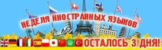 zhannadesign direction: Языковые курсы ЕШКО