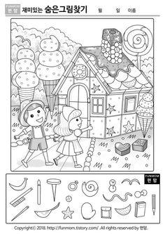 Back To School Number Order Cut & Paste Printable Preschool Worksheets, Worksheets For Kids, English Activities, Preschool Activities, Hidden Pictures Printables, Emotions Preschool, Hidden Picture Puzzles, Hansel Y Gretel, Hidden Objects