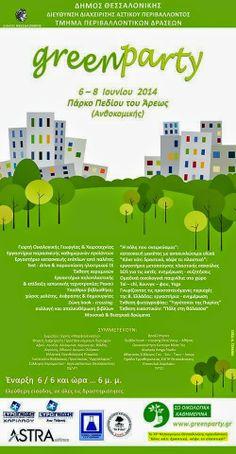 οι φίλοι του Mnv creations και λάτρεις των diy κατασκευών, θα έχουν την ευκαιρία να παρακολουθήσουν ζωντανά τη κατασκευή επίπλου από παλέτα, το Σάββατο 7 Ιουνίου στις 19:30 , στο 4o Green Party του Δήμου Θεσσαλονίκης ,στο πάρκο πεδίο του άρεως (έναντι ΕΡΤ3)
