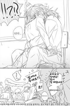 Anime Angel, Anime Demon, Manga Art, Anime Art, Monster Falls, Nagisa And Karma, Demon Hunter, Dragon Slayer, Manga Love