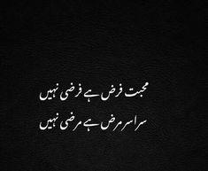 #shayar #poet #deepwords #deeppoetry #deepshayari