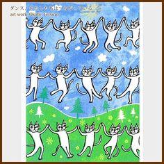 ≪ただいま送料無料≫可愛く鮮やかなねこの世界♪猫アートカード♪【おかべてつろう「ダンス、わたしたちはつながっている。」 猫 アートポストカード】 [猫グッズ ねこ雑貨・文具]【楽ギフ_包装】【楽天市場】