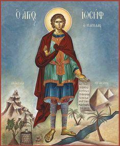 Saint Joseph Byzantine Christian Orthodox Icon on Natural Wood Byzantine Art, Byzantine Icons, Art Icon, Orthodox Icons, St Joseph, Christian Art, Religious Art, Holy Spirit, Painting On Wood